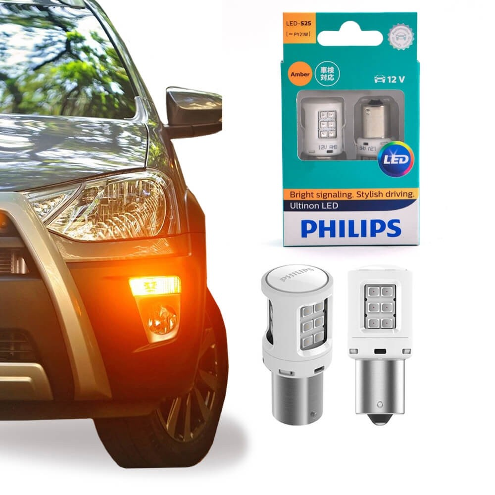 PAR LÂMPADA PHILIPS LED ÂMBER PY21W LED ULTINON 1 POLO 12V 2W